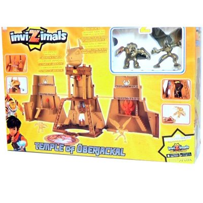 Le Temple Uberjackal Invizimals - IMC Toys