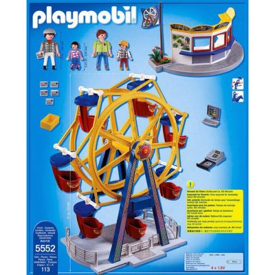 La Grande Roue avec Illuminations Playmobil 5552 (Summer Fun) + moteur Playmobil